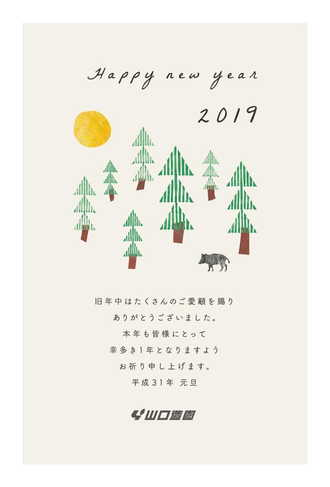 o_20181127_card