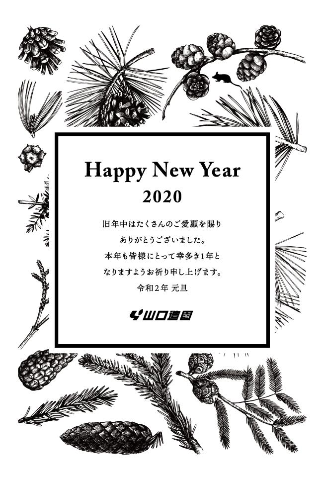 o_20191118_yamaguchi